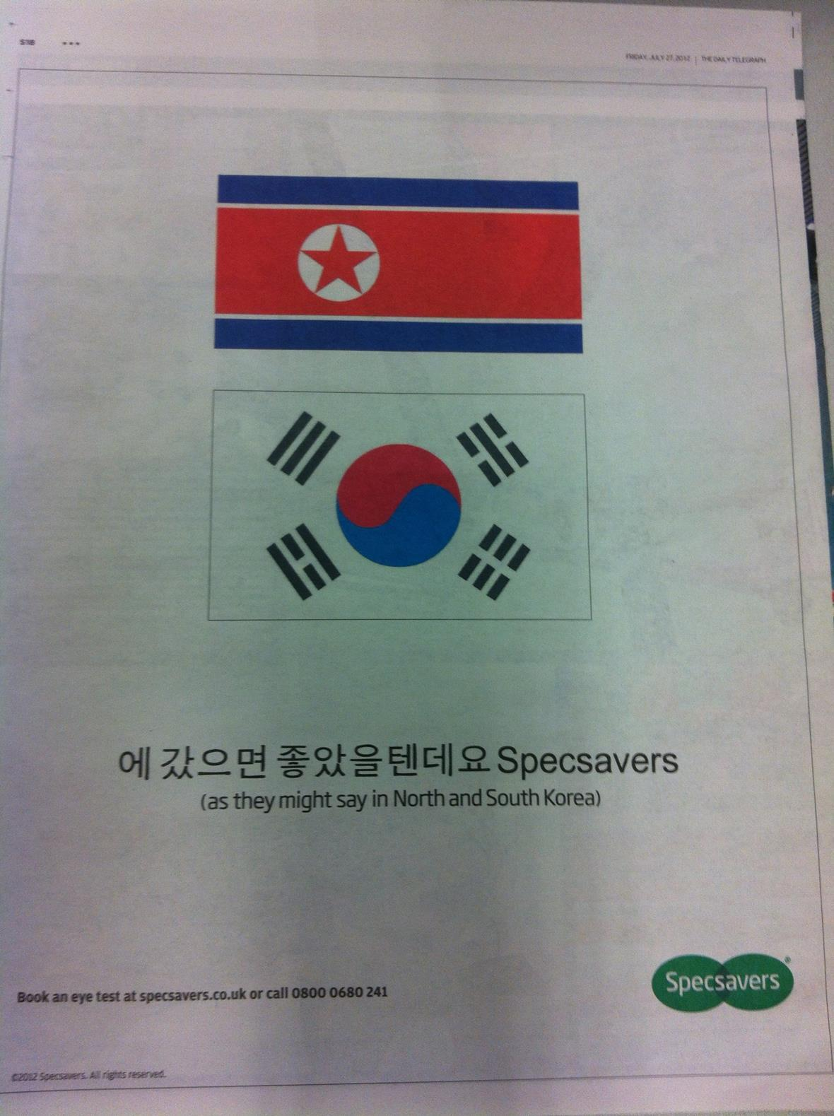 specsavers ad pokes fun at olympics korea flag gaffe news full screen specsavers has taken out advertising poking fun at the mistake which saw a south korean flag
