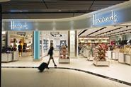 Harrods\' Gatwick store