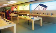 Apple_Leeds_Trinity
