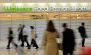 Waitrose has been successful at differentiating itself from competitors.