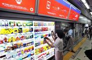 Tesco South Korea trialled a shopping wall in Soul's underground stations
