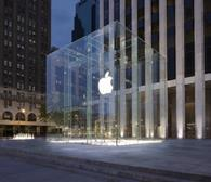 Is Apple's NFC smartphone another example of the retailer allowing others to pioneer a technology before presenting an accessible solution?