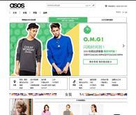 Asos launched in China 18 months ago