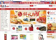 Chinese online grocery business Yihaodian is owned by Walmart