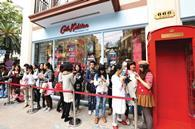 Cath Kidston has sold a stake in the business to private equity firm Baring Asia as it makes expanding in the continent its key strategic priority.