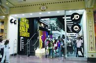 JD Sports Fashion is mulling expanding its core JD fascia outside of Europe in the next three years as its overseas business takes off.