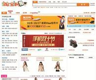 Taoboa\'s mobile app will become pre-installed on the budget phones