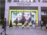 Topshop parent Arcadia is demanding a greater discount from suppliers