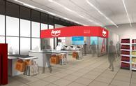 A mock up of an Argos store in a Sainsbury\'s concession