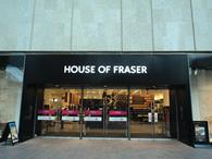 Department store House of Fraser's  full year adjusted EBITDA rose 8.3% to £60.2m driven by own brand and online.