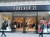 Forever 21 narrowed losses in the UK by 72 per cent last year as sales jumped by almost a third.