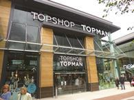 The singer Rihanna has successfully fought off an attempt by Topshop to overturn her victory against the retailer in the High Court last year.