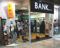 JD Sports Fashion has disposed of the chain to a subsidiary of Hilco Capital