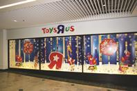 Toys R Us profits slide for fourth consecutive year