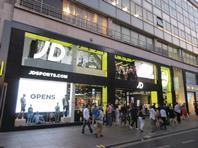 Profits will be higher than expected at JD Sports