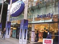 Boots, Oxford Street