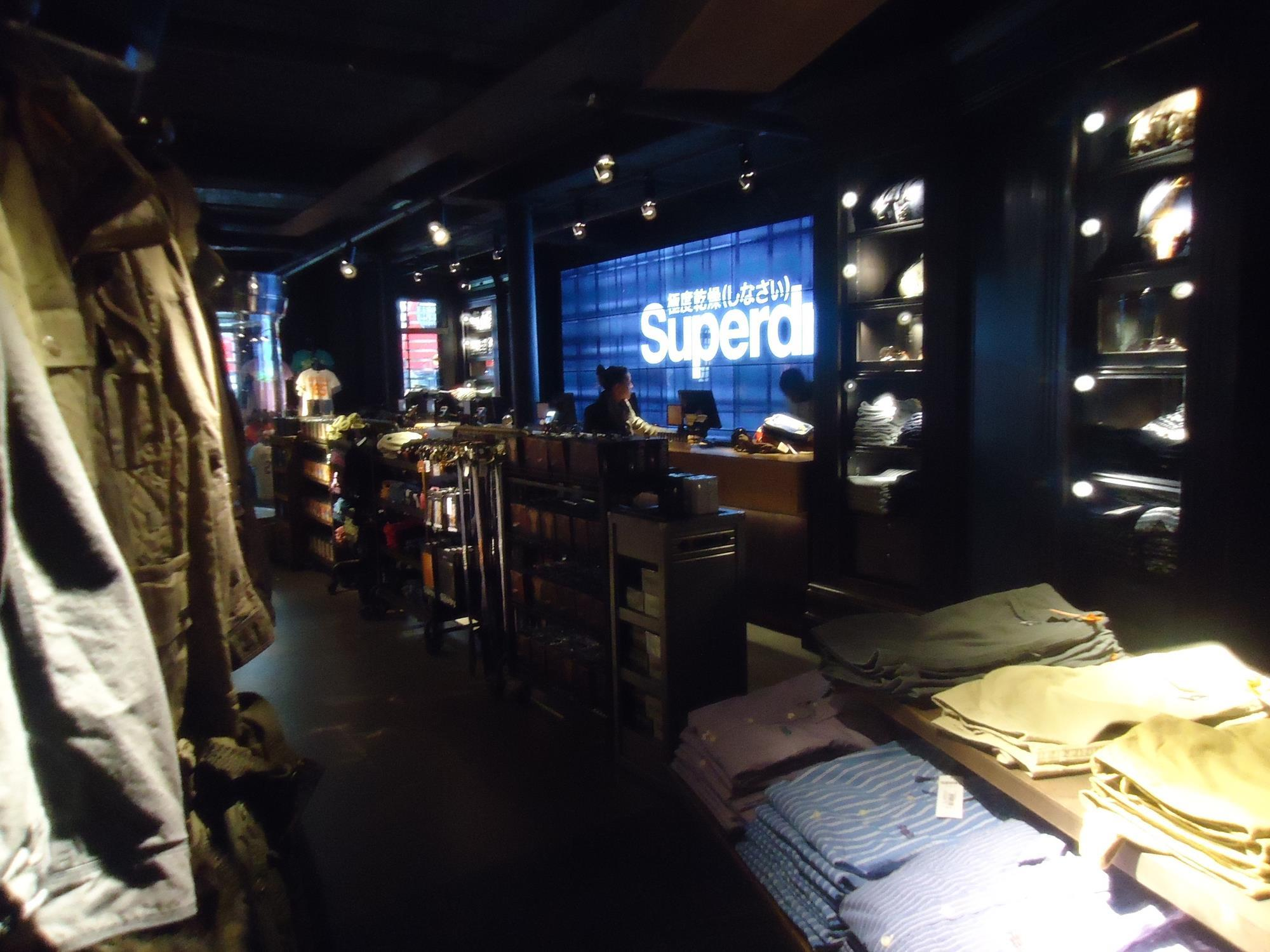 superdry store manager salary ‹ Brick Lane Studios York