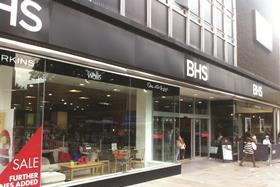 BHS's administrators have appointed property agency Savills to advise on its portfolio as they step up efforts to sell the business.