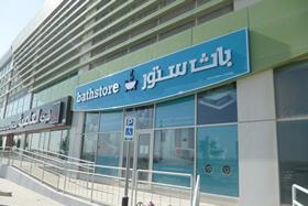 Bathstore Qatar