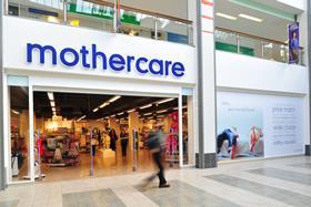 Mothercare reported rising profits in its first half