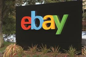Ebay has launched a real-time targeted advertising tool for retailers after trialling the technology during The Great British Bake Off.