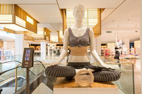 Selfridges launches The Body Studio 21