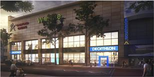 Decathlon Wandsworth store