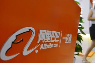 Alibaba full-year profits nearly tripled as the etailer delivered a strong fourth quarter driven by rocketing mobile sales