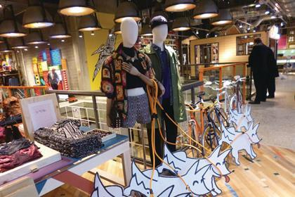 Urban Outfitters, Park House, Marble Arch
