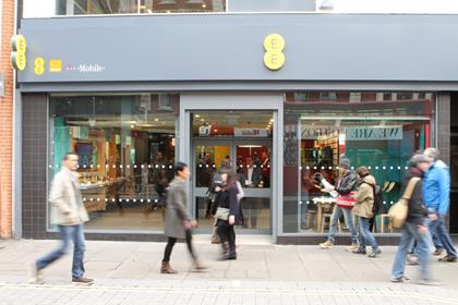 EE's Oxford Street flagship