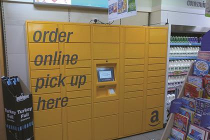 Amazon locker in Spar