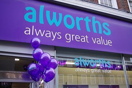 alworths_new.jpg
