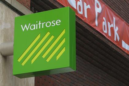 Waitrose, Islington