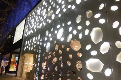 Balenciaga, Nanjing Road West