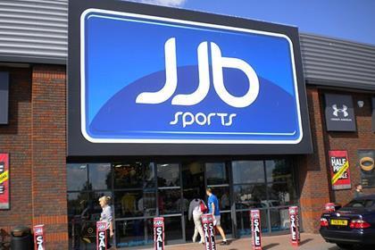JJB Sports